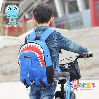 艾朵朵小鯊魚出游背包兒童書包小學生1-2-6年級男生背包潮旅行包