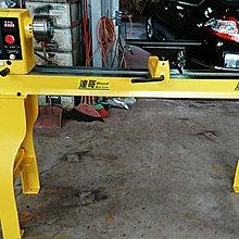 ※達哥木工車床※.WE-105型木工車床電子無段變速*盤面直徑40公分/長100公分附6支車刀與夾頭組套裝*69800