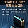 杰西小舖  Amoi夏新【至尊版】F9  無線藍芽耳機 藍牙5.0  按鍵操控  LED電量顯示 蘋果、安卓手機適用