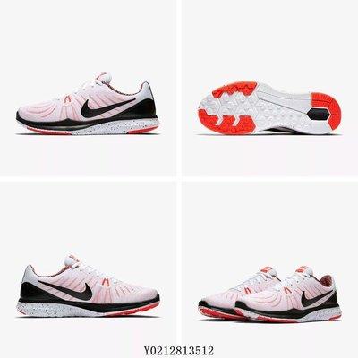 (LILYSIR)Nike In-Season TR 7 909009-110 女款訓練鞋☆代購