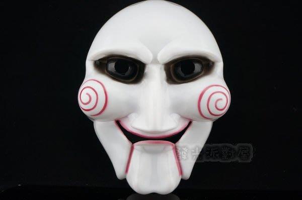 發光派對屋@SAW奪魂鋸面具