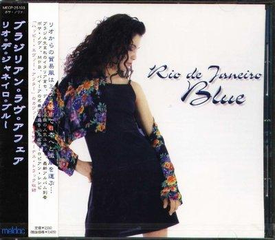 K - Rio de Janeiro Blue Brazilian Love Affair - 日版 +1BON NEW