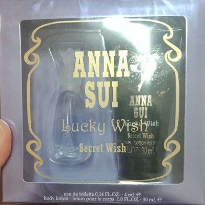 anna sui安娜蘇幸運精靈香水禮盒組超美的送禮最佳