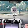 車載掛件 貂毛水晶汽車掛件車載後視鏡鑲鑽掛...