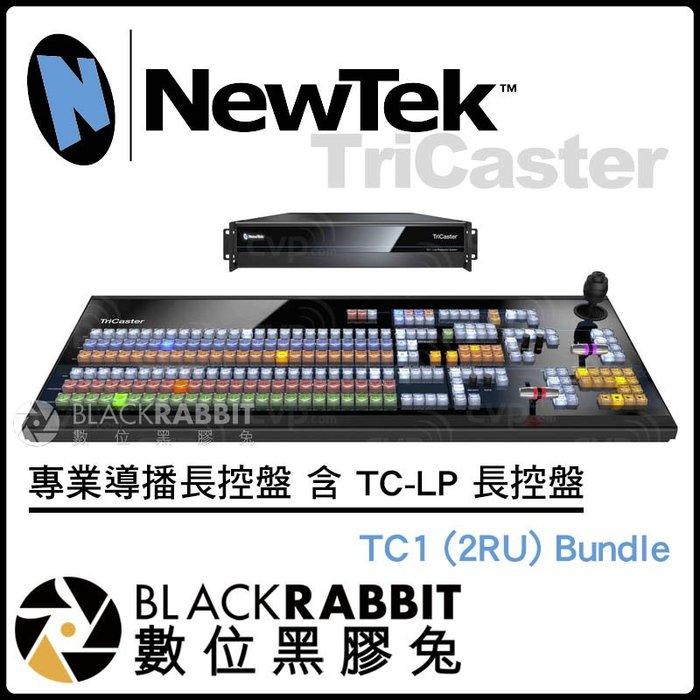 數位黑膠兔【 預訂 NewTek TriCaster TC1 2RU Bundle 含 TC-LP 長控盤 】 直播機