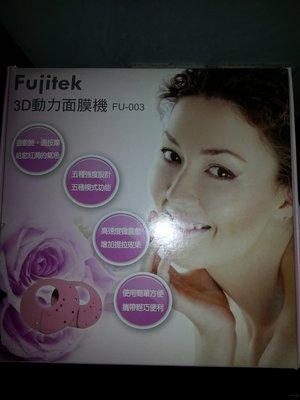 Fujitek~3D動力面膜機
