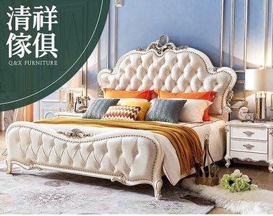 【新竹清祥家具】EBB-06BB09-小英式新古典亮烤珍珠白簡約六呎床架 雙人加大床架