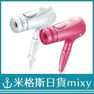 日本代購 TESCOM TCD4500 膠原蛋白 負離子吹風機 最輕量 微粒子化 保濕 白 粉紅【米格斯日貨mixy】