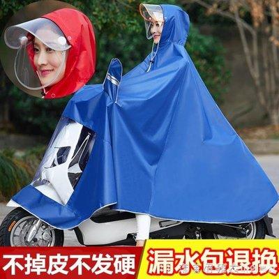 防暴雨雨衣電瓶車電車全身加大電動摩托車騎行加厚女士單人男雨披