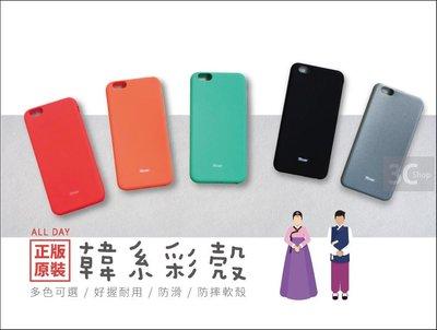OPPO R9s 韓國Roar 繽紛時尚 高彈性果凍套 TPU全包 手機殼 保護套 手機套 防撞好握防滑 防指紋