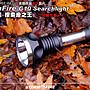 強勢登場 搜索燈之王 StormFire G10 xm-l2 U3 1600流明 頂級LED手電筒露營燈 高防水