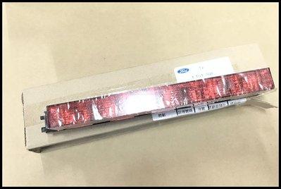 JC原廠貨【FORD原廠 第三剎車燈 】 FOCUS MK2 MK2.5 4門 煞車燈 METORSTAR MONDEO
