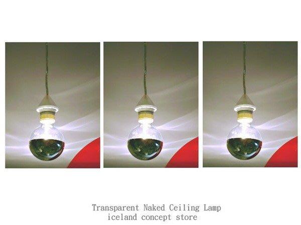 iceland ~ 意大利全裸簡約吊燈 設計燈飾 (賠錢賣NT$999,買到賺到)