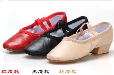 艾蜜莉舞蹈用品*舞蹈鞋*芭蕾舞鞋/皮質芭蕾舞教師鞋/芭蕾舞跟鞋$450元