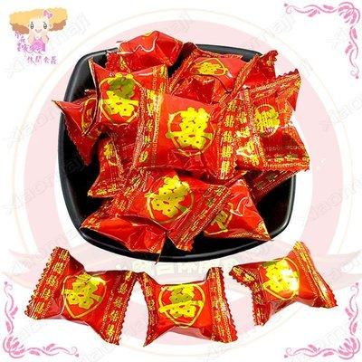 ☆小麻吉家家愛☆ 友僑雙喜軟糖(全素)一包特價50元 糖果喜糖喜宴