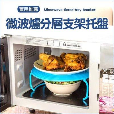 ☜shop go☞【Q147】微波爐分層支架 蒸架 電鍋 雙層 隔熱 置物 鍋墊 加熱 托盤 食物 大容量 熱食 廚房
