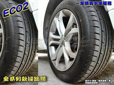 【 桃園 小李輪胎 】 南港 輪胎 NANKAN ECO2 205-55-16 全面超價 各尺寸 規格 歡迎詢價