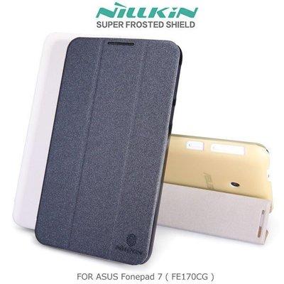 --庫米--NILLKIN ASUS Fonepad 7 FE170CG ME70CX星韵系列皮套 側翻三折可立皮套