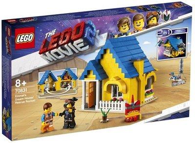 LEGO 樂高 Movie2系列 70831 艾密特的家 706 PCS
