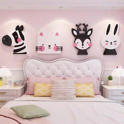 卡通牆貼3D立體壓克力壁貼兒童房間佈置裝飾臥室床頭牆面貼紙壓克力牆壁貼