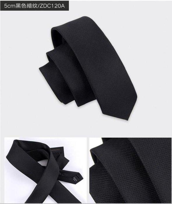 男士韓版窄領帶新郎結婚黑色