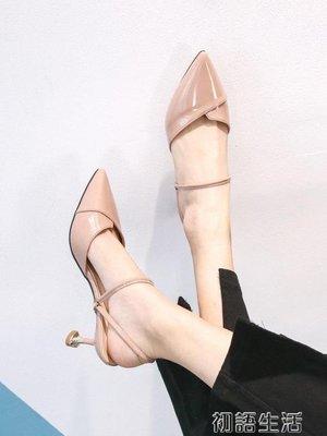 仙女高跟包頭涼鞋女夏季新款韓版貓跟百搭尖頭細跟兩穿涼拖鞋
