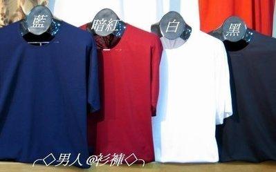 ◇大男人の衫褲◇RED ANT 紅螞蟻內衣100%絲光棉 黑 白 紅 藍四色☆短-450元 長-550元 滿六件免運