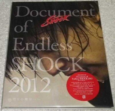 Kinki Kids 堂本光一 Document of Endless SHOCK-明日の舞台へ 初回限定DVD