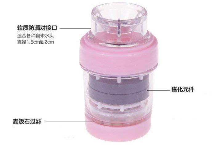【保固最久 品質最佳】麥飯石 磁化 自來水 過濾器 浴室 過濾 水器 淨水器 水龍頭 濾水器