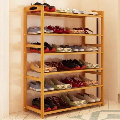 現貨/鞋架多層簡易家用經濟型鞋櫃收納架組裝現代簡約防塵楠竹置物架子30SP5RL/ 最低促銷價