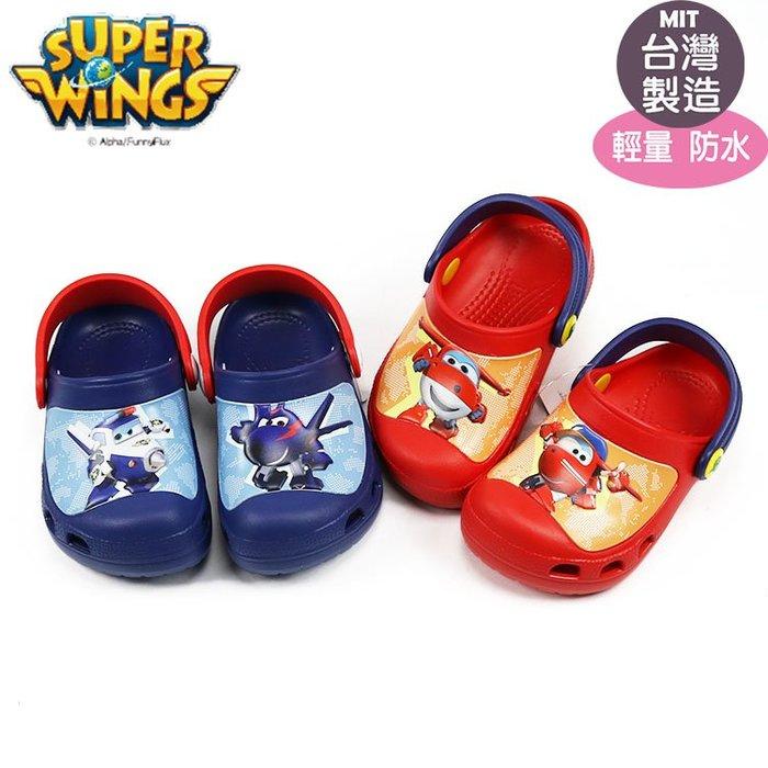 super wings超級飛俠防水布希鞋/ 拖鞋花園鞋童鞋透氣.輕量(S93902)藍.紅15-20號