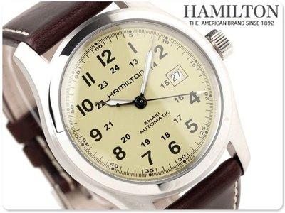 HAMILTON 漢米爾頓 手錶 Khaki Field 男錶 中性錶 機械錶 瑞士製 H70555523