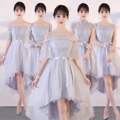 伴娘服 2018新款韓版灰色姐妹前短后長小禮服女 GY1312