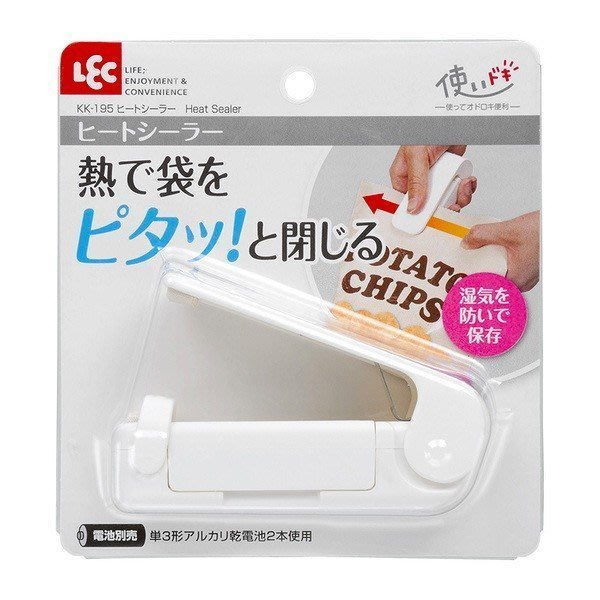 乾媽店。日本 (現貨)  LEC手持式 熱壓封口機 迷你封口機