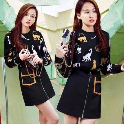 預購-放棄我抓緊我厲薇薇陳喬恩同款韓版秋冬新款時尚潮韓針織毛衣氣質顯瘦A字裙套裝