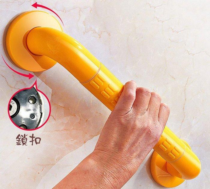 【奇滿來】身心障礙防滑扶手58cm 浴缸廁所馬桶旁扶手 孕婦身障者 無障礙空間居家安全照護 黃色 白色 AYBN