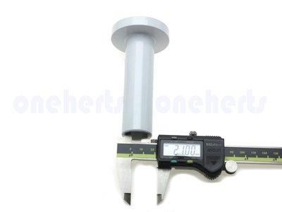 一體成型專業導波管 正焦導波管 改裝導波管 偏焦改正焦神器 改裝正焦BS/CS 4K8K LNB導波管