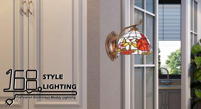 【168 Lighting】古典質感《第凡內壁燈》GI 71463-8