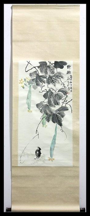 曬圖坊-純手繪-水墨畫-山水畫-花鳥畫-書法-掛軸-歡迎收購-齊白石畫風-280
