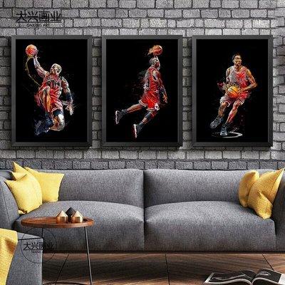 JORDAN喬丹海報掛畫籃球NBA明星裝飾畫公牛宿舍書房客廳牆畫壁畫