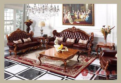 [紅蘋果傢俱] A315T-1 艾廷軒系列 沙發組 法式沙發 新古典 布/皮沙發 實木雕刻 別墅沙發 實體賣場