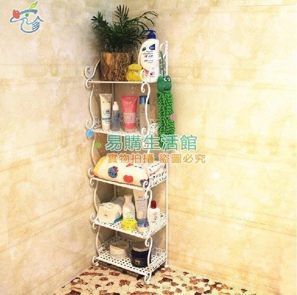 鐵藝浴室置物架浴室櫃洗衣機架衛生間廁所落地層架