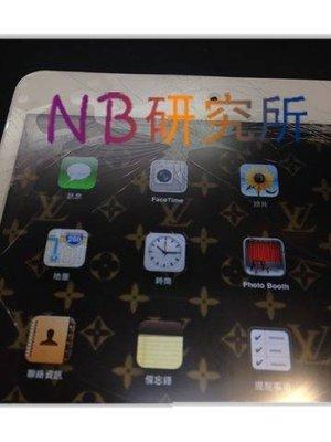 NB研究所-熱賣 原廠零件 APPLE IPAD MINI 2 RETINA 維修 液晶 螢幕 玻璃 破裂 反白 含安裝