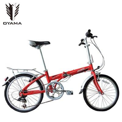 (免運+6大贈品)【OYAMA】歐亞馬(神馬M100R1)20吋鋁合金折疊車(紅色)-【台中-大明自行車】