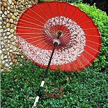 美學255日式紅色櫻花跳舞傘紙傘和風傘舞蹈傘工藝傘COS動漫傘, 日式紅色❖99190