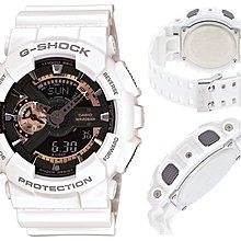 日本正版 CASIO 卡西歐 G-Shock GA-110RG-7AJF 男錶 男用 手錶 日本代購