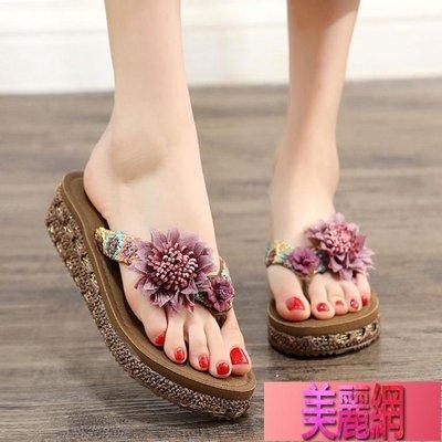 巴厘島網紅涼拖鞋女厚底時尚外穿人字拖海邊防滑沙灘鞋 【美麗網】