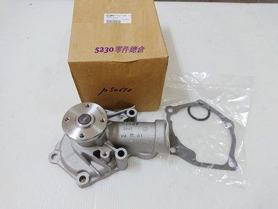 中華三菱原廠 SAVRIN2.4  GRUNDER2.4 水幫浦 水泵浦