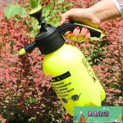 灑水壺 澆花家用大號園藝氣壓式澆花噴壺...