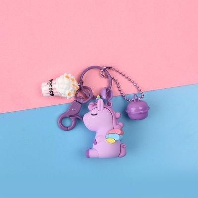 鑰匙扣獨角獸汽車掛件可愛創意ins夢幻小馬公仔包包掛飾禮物